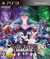 Vampire Resurrection | JP Playstation 3