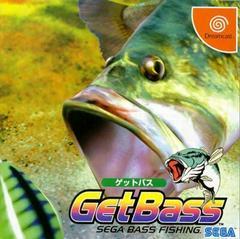 Get Bass JP Sega Dreamcast Prices
