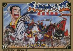 Tenchi wo Kurau II Famicom Prices