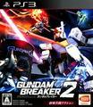 Gundam Breakers 2 | JP Playstation 3