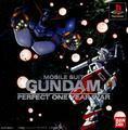 Mobile Suit Gundam: Perfect One Year War   JP Playstation