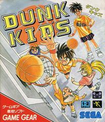Dunk Kids JP Sega Game Gear Prices