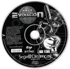 Game Disc | Evolution the World of Sacred Device Sega Dreamcast