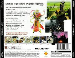 Back Of Case   Saga Frontier Playstation