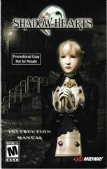 Manual - Front (Not For Resale) | Shadow Hearts Playstation 2