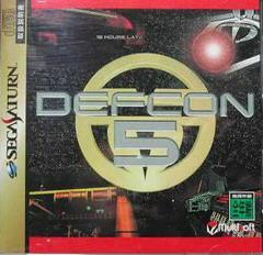 Defcon 5 JP Sega Saturn Prices