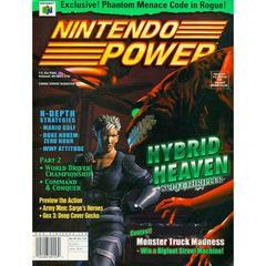 [Volume 123] Hybrid Heaven Nintendo Power Prices