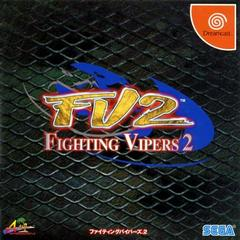 Fighting Vipers 2 JP Sega Dreamcast Prices