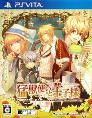 Moujutsukai to Ouji-sama: Flower & Snow JP Playstation Vita Prices