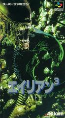 Alien 3 Super Famicom Prices
