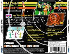 Back Of Case | Space Channel 5 Sega Dreamcast