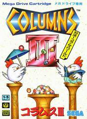 Columns III JP Sega Mega Drive Prices