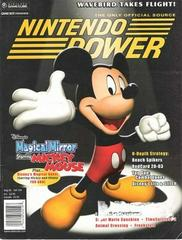 [Volume 159] Magical Mirror starring Mickey Mouse Nintendo Power Prices