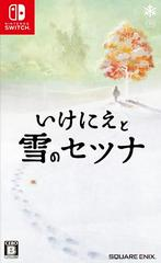Ikenie to Yuki no Setsuna JP Nintendo Switch Prices
