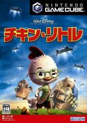 Chicken Little JP Gamecube Prices