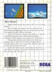 After Burner - Back | After Burner Sega Master System