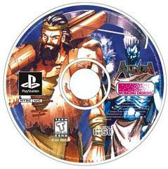 Game Disc - (SLUS-00553G) | Alundra Playstation