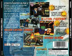 Back Of Case | Street Fighter Alpha 2 Playstation