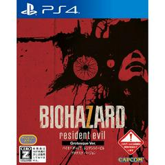 Biohazard 7 [Grotesque Version] JP Playstation 4 Prices