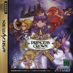 Princess Crown JP Sega Saturn Prices