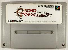 Cartridge | Chrono Trigger Super Famicom