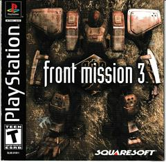 Manual - Front | Front Mission 3 Playstation