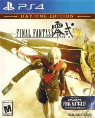 Final Fantasy Type-0 HD Playstation 4 Prices