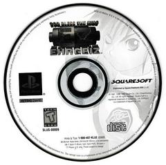 Game Disc | Ehrgeiz Playstation