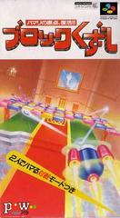 Block Kuzushi Super Famicom Prices