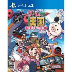 Game Paradise Crusin Mix JP Playstation 4 Prices