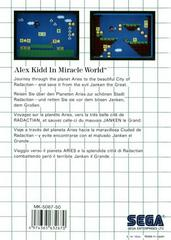 Back Cover  | Alex Kidd in Miracle World PAL Sega Master System