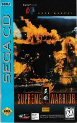 Manual - Front | Supreme Warrior Sega CD