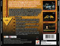 Back Of Case | Yu-Gi-Oh Forbidden Memories Playstation