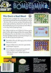 Bomberman II - Back | Bomberman II NES