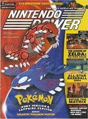 [Volume 167] Pokemon Ruby and Sapphire Nintendo Power Prices