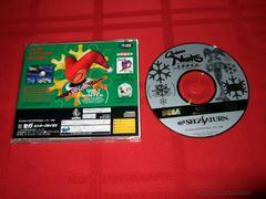 Disc + Back Cover (VGO) | Christmas Nights JP Sega Saturn