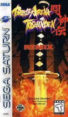Battle Arena Toshinden Remix Sega Saturn Prices