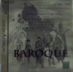 Baroque JP Sega Saturn Prices