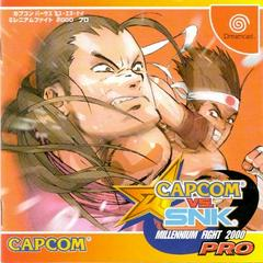 Capcom vs SNK: Millennium Fight 2000 Pro JP Sega Dreamcast Prices