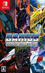 Darius Cozmic Collection JP Nintendo Switch Prices