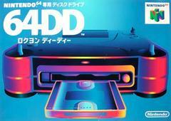 Nintendo 64DD JP Nintendo 64 Prices