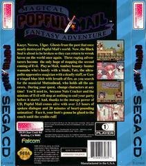 Popful Mail - Back | Popful Mail Sega CD