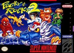 NTSC Box | Pocky and Rocky 2 Super Nintendo