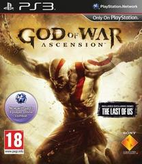 God of War: Ascension PAL Playstation 3 Prices