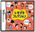 Tomodachi Collection   JP Nintendo DS