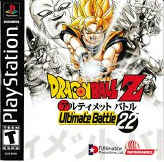 Manual - Front | Dragon Ball Z Ultimate Battle 22 Playstation