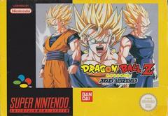 Dragon Ball Z: Hyper Dimension PAL Super Nintendo Prices