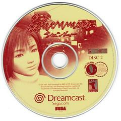 Game Disc 2 | Shenmue Sega Dreamcast