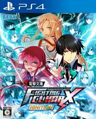 Dengeki Bunko Fighting Climax Ignition JP Playstation 4 Prices
