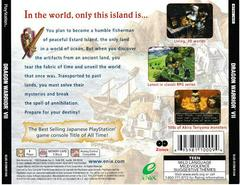 Back Of Box | Dragon Warrior 7 Playstation